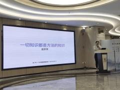 广东卓建律师事务所分享时刻