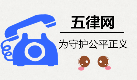 2022深圳律师收费标准是多少钱